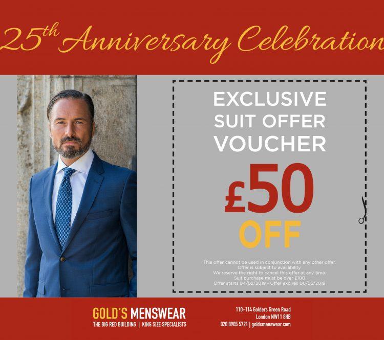 Exclusive Suit Offer Voucher
